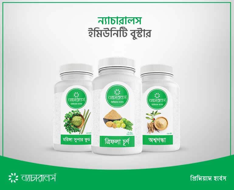 Naturals Immunity Booster Pack