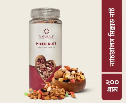 Naturals Mixed Nut